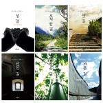 존 라일(신앙강좌 시리즈)6권