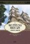 웨스트민스터 총회의 실천: 성경해석과 예배모범(웨스트민스터 시리즈3)